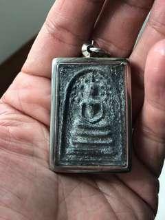 LP Pae 2514 propok bailan somdej amulet