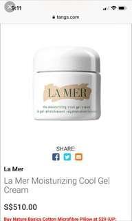 La Mer the moisturising gel cream 60ml
