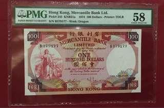 1974年有利揸叉$100 PMG58AU++