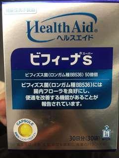 日本版森下仁丹Bifina S 50 億益生菌