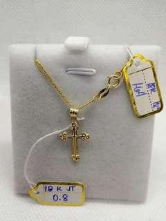18K SD Gold Necklace