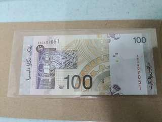 Rm100 .10th series 1999 Abul Hassan (centre signature)