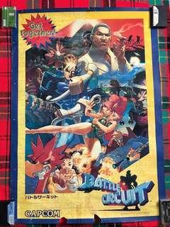 Very Rare Vintage 1997 Battle Circuit Capcom Retro Games Big Poster