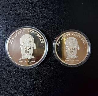 🇲🇾 1986 Malaysia RM1 RM5 Commemorative Silver Proof Coin Sets