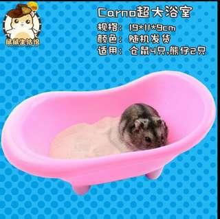 🚚 Bathing container for all hamsters