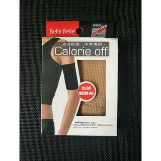 Magic Wave Calorie Off Fitting Arm Belt