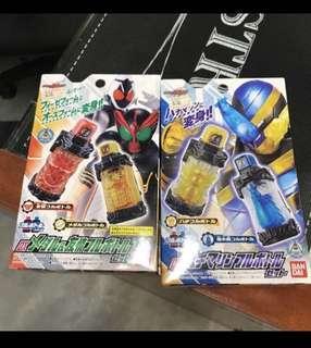 Kamen Rider bottle Dx set of 2