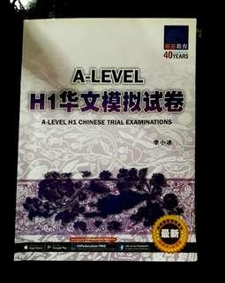 CHINESE A LEVEL ASSESSMENT BOOK