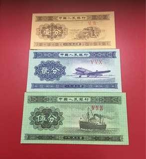 大陸早期一、二、伍分紙幣,全新直版