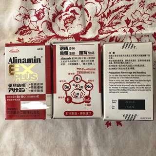 愛利納明Alinamin EX Plus 抗疲勞補充劑 (60粒)