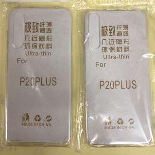 P20 Plus soft case