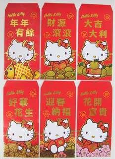 🚚 正版授權 三麗鷗 HELLO KITTY 凱蒂貓 中式燙金紅包 紅包 紅包袋 壓歲錢 過年紅包 一包5入