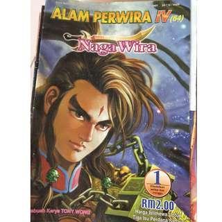 Jualan Alam Perwira – Naga Wira (1-102) 102 Final Episode