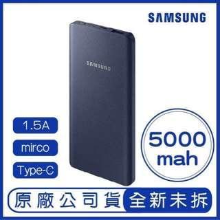 🚚 Samsung EB-P3020 行動電源