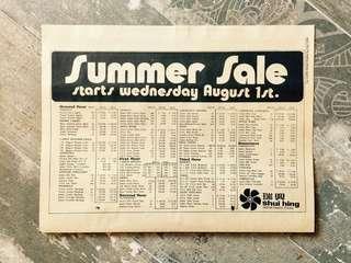 70年代瑞興全版廣告