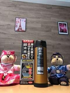 全新在sogo買日本銀未來健康保溫杯