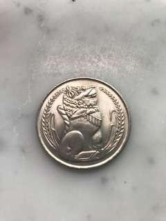 Old Singapore $1 coin
