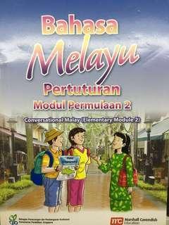 Secondary 2 Malay Textbook