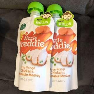 Little Freddie chicken and vegetable medley