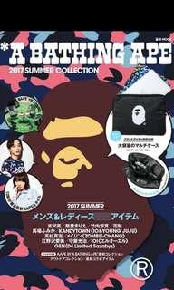 Free Home delivery Brand new in stock Bathing ape Bape laptop bag