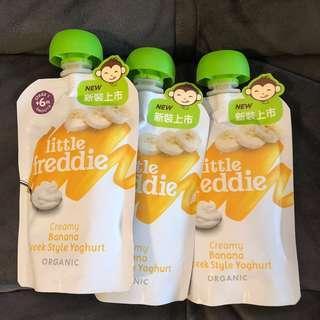 Little Freddie baby organic food bananas Greek style yoghurt