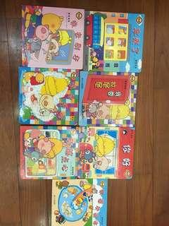 Chinese hard cover book preschool toddler 儿童华文书