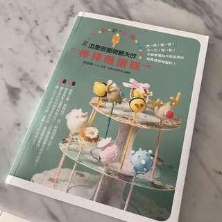 Cake pop design and recipe[怎样做都萌翻天的棒棒糖蛋糕]
