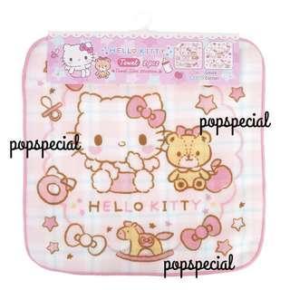 Hello Kitty Handkerchief Towel Set 2 Pcs