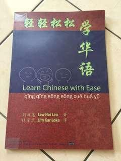 Learn Chinese with Ease