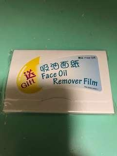 包郵 Face oil remover film