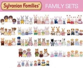 *Xmas sale* Sylvanian Families Family sets