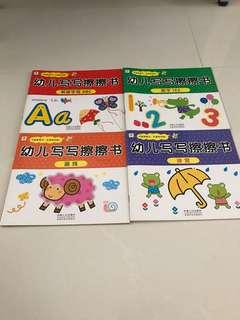 Preloved Kids Erasable Writing Books