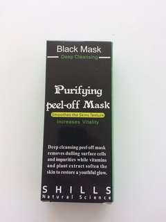 Shills black mask deep cleansing peel off mask