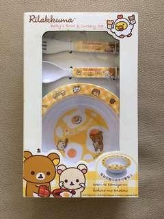 Children / Kids / Babies Rilakkuma Cutlery Utensils Set