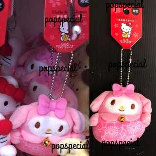 My Melody Fortune Luck Beckoning Cat Pose Mascot Plush