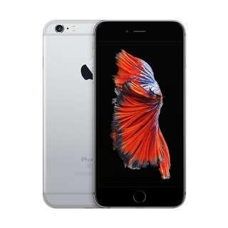 Credit iphone 6s plus 16GB cara cepat punya barang