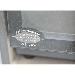 28L Dry Cabinet