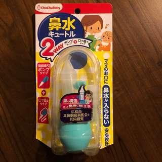 (包郵) Chu Chu 嬰兒吸鼻水器
