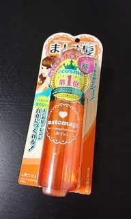 (全新) matomage utena hair arrangement water