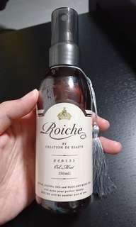 CDB Roiche Oil Mist 美髮油 130ml