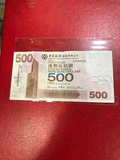 ZZ版中銀500元,售550元。