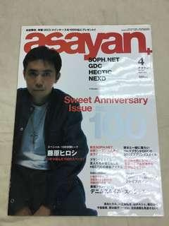 asayan /藤原浩 2002 /絕版收藏本