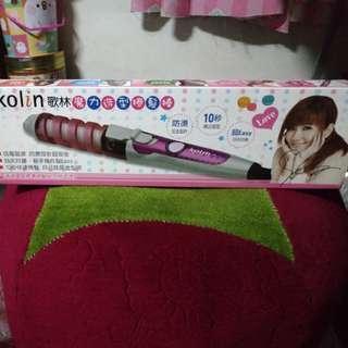全新 粉色Kolin電捲棒 電棒