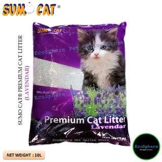 SUMO CAT® Premium Cat Litter (Lavendar) - 10L