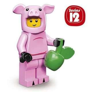 Lego 71007 Minifigures Series 12 Piggy Guy