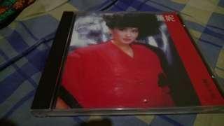 1985年 薰妮鐳射大碟 刻字版