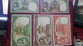 1955 Thailand siam bank note