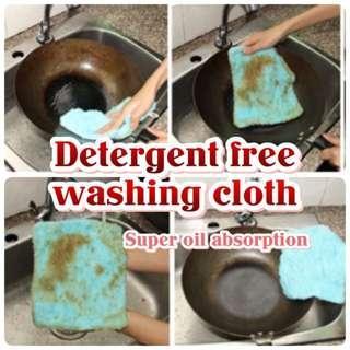 Magic Dish Washing Cloth -- Detergent Free ver 2.0 Sales
