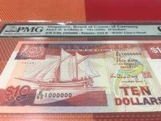 1 Million Serial No $10 Ship - PMG 64 EPQ