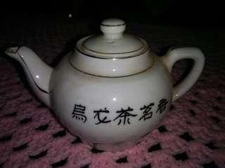 Small old teapot